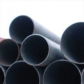 Seamless Pipe & Tube